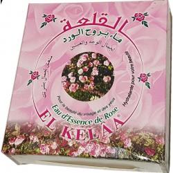 Água de rosas - El Kelaa