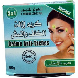 Anti Spot Cream
