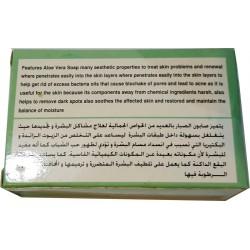 صابون قناع الطين