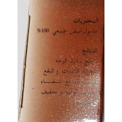 Lavaerde Ghassoul Gesichts-/Haarmaske