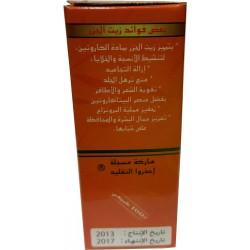 Aceite de Zanahoria  - 100% orgánico