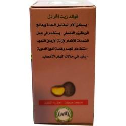 Mustard Oil 30ml
