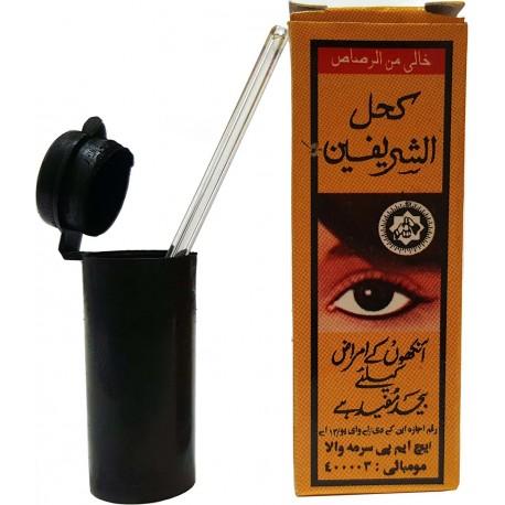 kohl para los ojos de sharifin