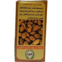 Aceite de almendras dulces - Producto orgánico