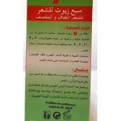 mixture of 7 oils plant plantil