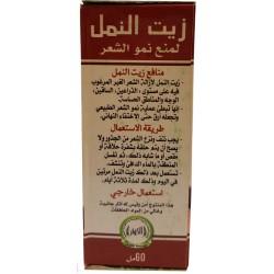 aceite de hormiga para la depilación