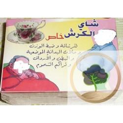 Tè per dimagrire la pancia (Al Karch)