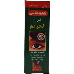 Коля Аль Харам