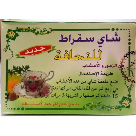 Tè per dimagrire (Sukrat)