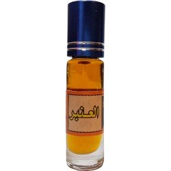 Amber perfume without alcohol 3 ml