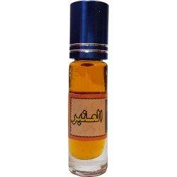 Perfume de ámbar
