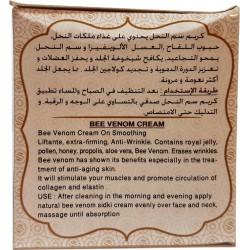 Krem miód pszczele