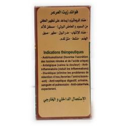 30 ml de aceite de enebro orgánica al kawthar