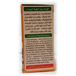 Olie voor nigelle organische 30 ml