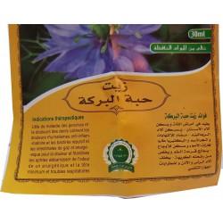 Öl von Nigelle Bio 30 ml
