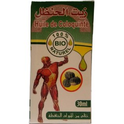 Natural Oil of Colocynth Al kawthar 30ml