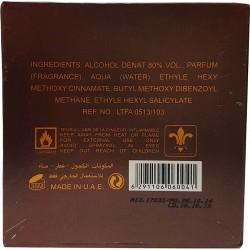 Aoud Parfum 50ml koninkrijk