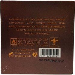 Aoud Parfum 50мл королевство