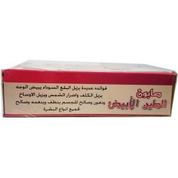 Jabón de Ghassoul blanco