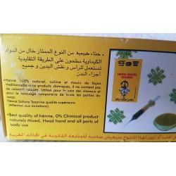 Naturhenna Sahara Tazarine (für Hände und Füße)