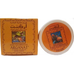 ARGANTIL  Argan oil anti-ageing cream