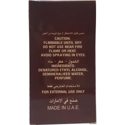 Perfume Sheikh al Oud