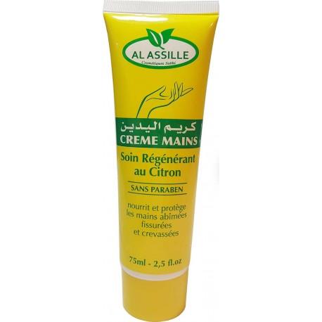 Fennel Moisturizing Cream