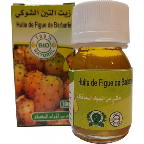 Organic Prickly Pear Seed Oil