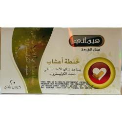خلطة اعشاب ضبط الكوليسترول