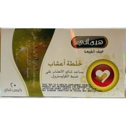 Tè organico di colesterolo - 20 bustine da thè - Hemani