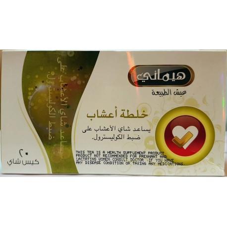 Té orgánico de colesterol - 20 bolsitas - Hemani