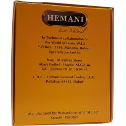 Холестерин органический чай - пакетиках 20 - Hemani