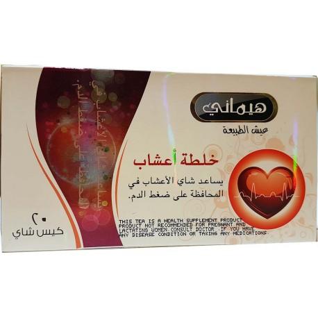 Presión arterial de tisana 20 bolsas Hemani
