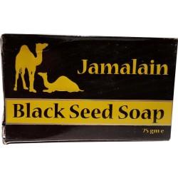 Seife mit Schwarzkümmelöl von Rania