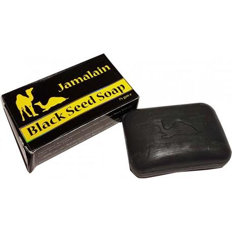 Soap of Rania - Black Caraway Oil