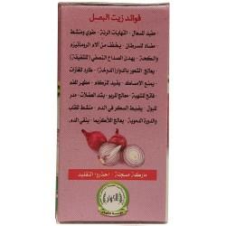 Органический лук масло 30 мл