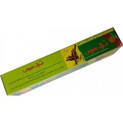 Зубная паста Аль Арак (мисвак) уд