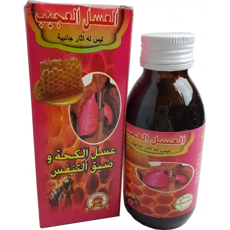 Honey for cough and breathing