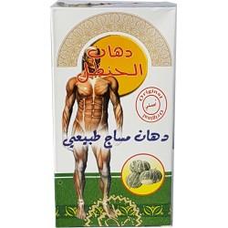 Natürliches Öl von Colocynthis Al Kawthar 30ml