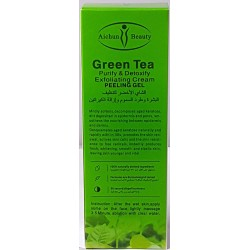 Green Tea Exfoliating Cream Peeling Gel