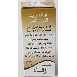 Amêndoa amarga óleo cosmético