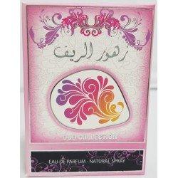 Rif flower perfume