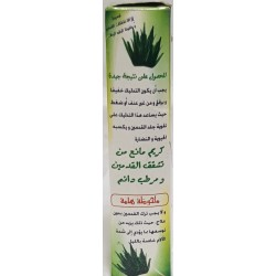 Foot care lotion with Aloe Vera