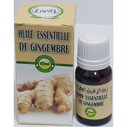 Essential Oil of ginger 10ml