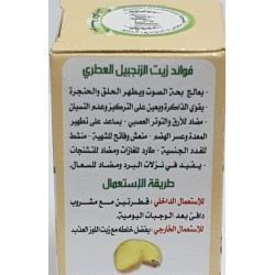 Etherische olie van gember 10ml