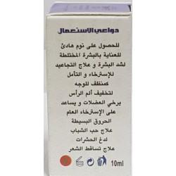 Olio essenziale di lavanda 10ml