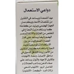 Olio essenziale di menta piperita 10ml