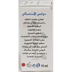 Olio essenziale di rosa 10ml