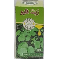 Gemüseöl-Mint Pouliot
