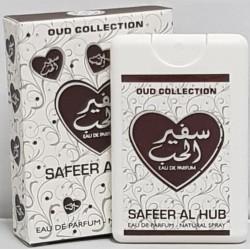 Parfum Safeer al hub